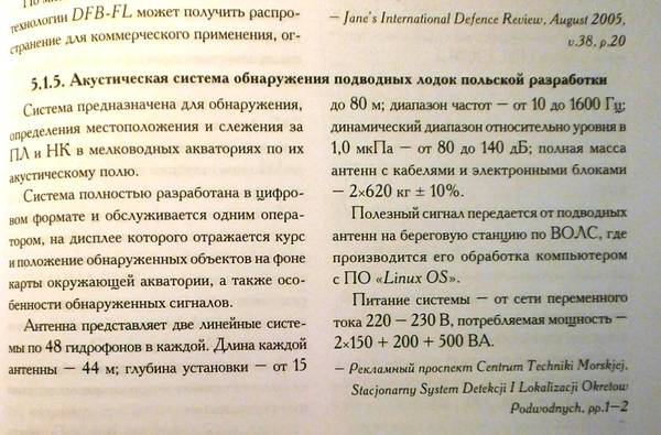 http://se.uploads.ru/t/C16xy.jpg