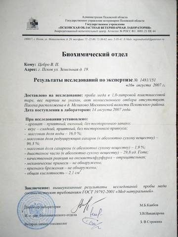 http://se.uploads.ru/t/C2t7L.jpg