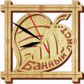 http://se.uploads.ru/t/C34kB.jpg