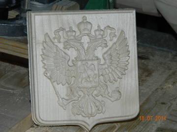 http://se.uploads.ru/t/C3IcP.jpg