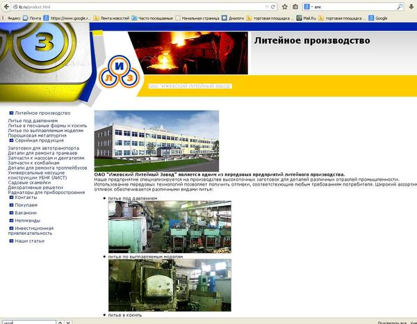 http://se.uploads.ru/t/C7xzW.jpg