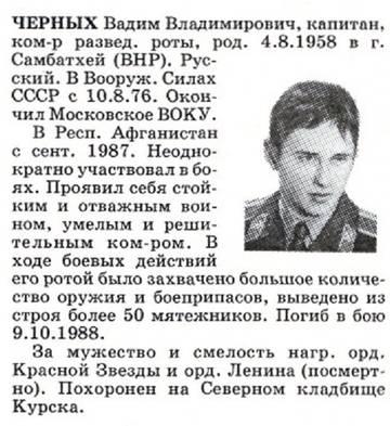 http://se.uploads.ru/t/C8rKt.jpg