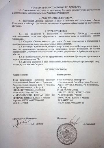 http://se.uploads.ru/t/CZT6U.jpg