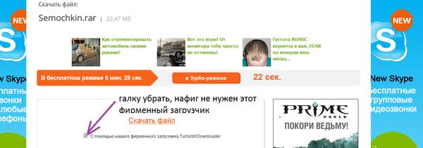 http://se.uploads.ru/t/CbyOz.png