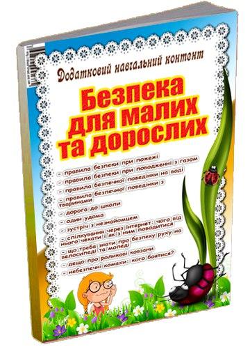http://se.uploads.ru/t/Cgpqb.jpg