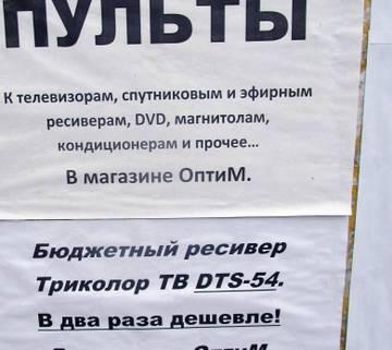 http://se.uploads.ru/t/Cjop5.jpg