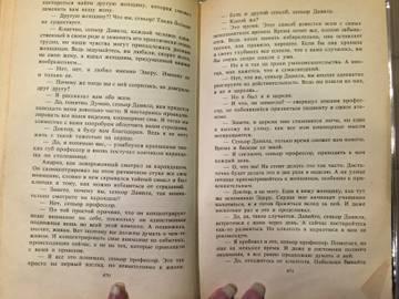 http://se.uploads.ru/t/CnK1a.jpg