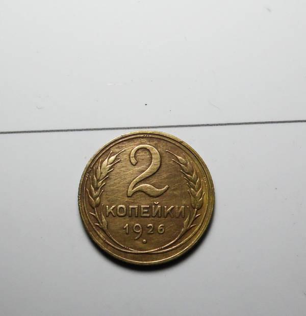 http://se.uploads.ru/t/CoWkc.jpg