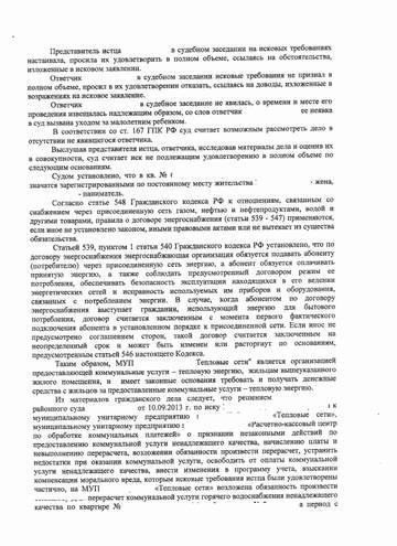 http://se.uploads.ru/t/Crtck.jpg