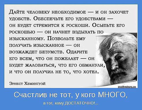 http://se.uploads.ru/t/CvG4D.jpg