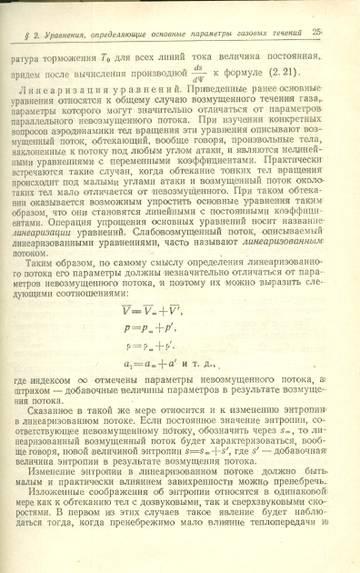 http://se.uploads.ru/t/D2zVQ.jpg