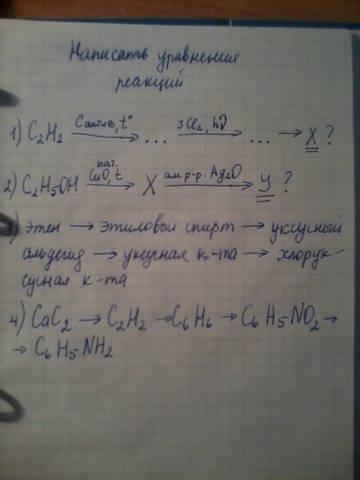 http://se.uploads.ru/t/D4SIh.jpg
