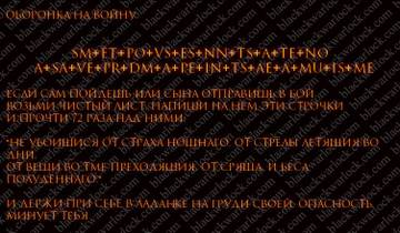 http://se.uploads.ru/t/D7vyj.jpg