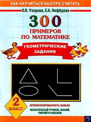 http://se.uploads.ru/t/D90Vm.jpg