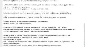 http://se.uploads.ru/t/D9yAv.jpg