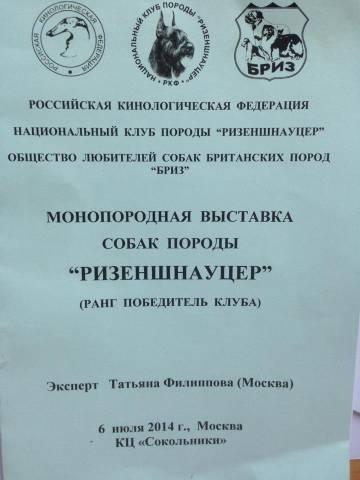 http://se.uploads.ru/t/DB80j.jpg