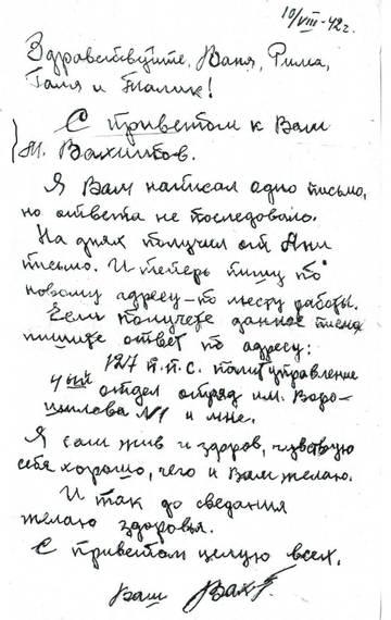 http://se.uploads.ru/t/DEWRa.jpg