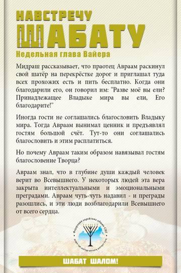 http://se.uploads.ru/t/DGeB8.jpg