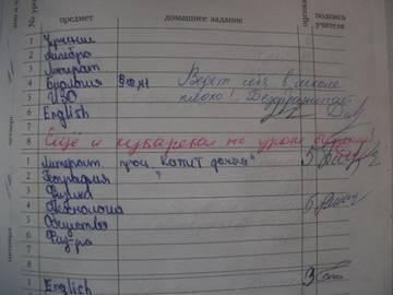 http://se.uploads.ru/t/DIqgK.jpg