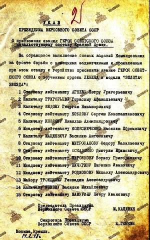 http://se.uploads.ru/t/DKcaH.jpg