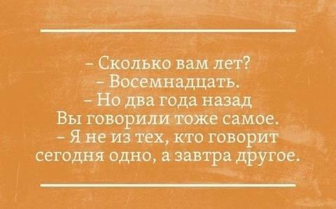 http://se.uploads.ru/t/DPQJq.jpg