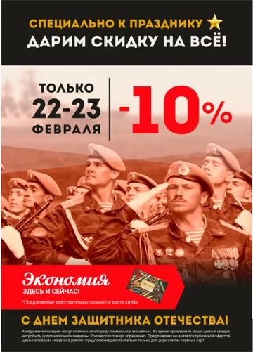 http://se.uploads.ru/t/DQf4z.jpg