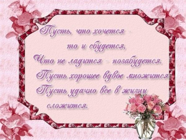 http://se.uploads.ru/t/DX6pQ.jpg