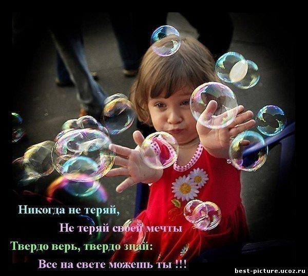 http://se.uploads.ru/t/DYNBm.jpg