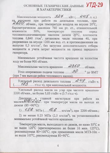 http://se.uploads.ru/t/DYyME.jpg