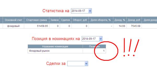 http://se.uploads.ru/t/Dfdes.png