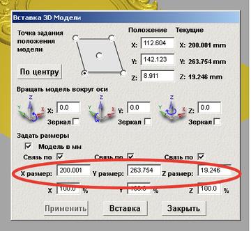 http://se.uploads.ru/t/Dg6L1.png