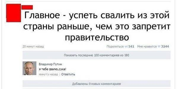 http://se.uploads.ru/t/Di1lR.jpg