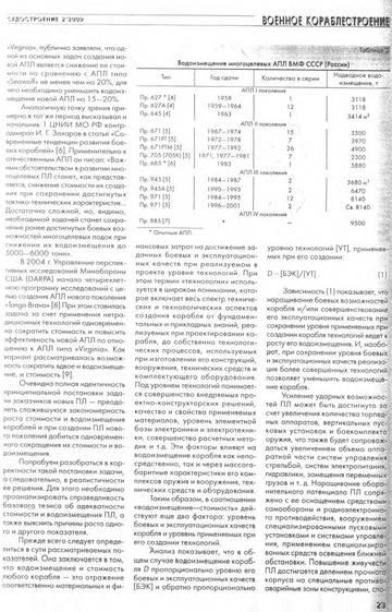 http://se.uploads.ru/t/Dtezr.jpg