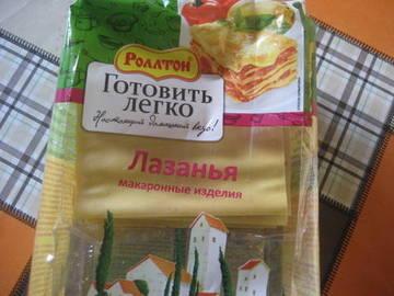 http://se.uploads.ru/t/Dx8mV.jpg