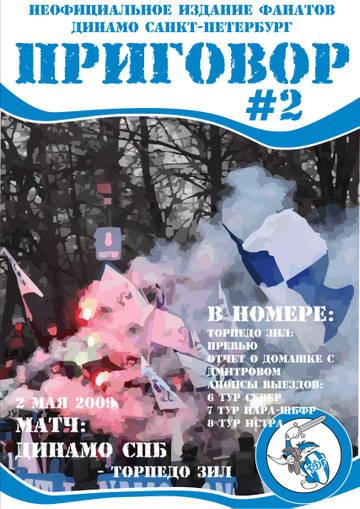 http://se.uploads.ru/t/E2CDm.jpg