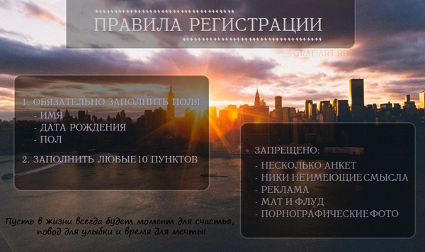 http://se.uploads.ru/t/E2FtW.png