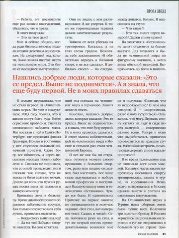 http://se.uploads.ru/t/E6MHw.jpg