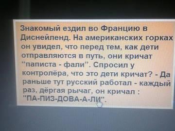 http://se.uploads.ru/t/E6W4U.jpg