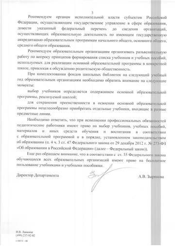 http://se.uploads.ru/t/E91es.jpg