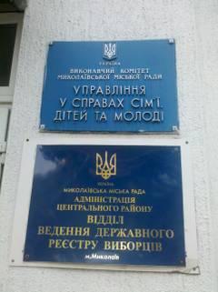 http://se.uploads.ru/t/EB7N9.jpg