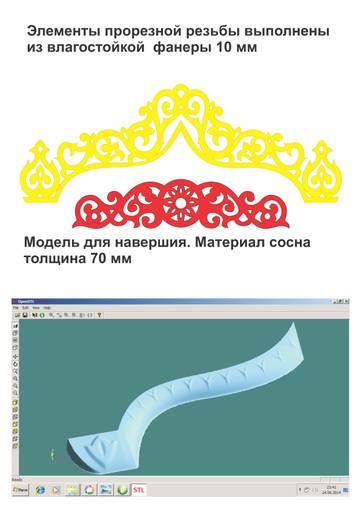 http://se.uploads.ru/t/EGFtp.jpg