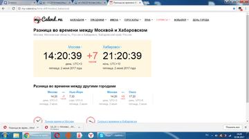 http://se.uploads.ru/t/EIHwS.png