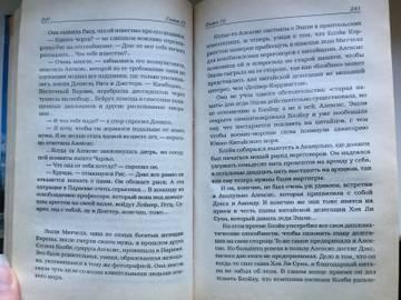 http://se.uploads.ru/t/EK3G6.jpg