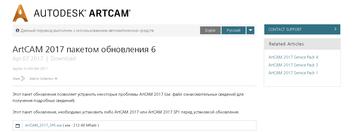 http://se.uploads.ru/t/ELr7p.png