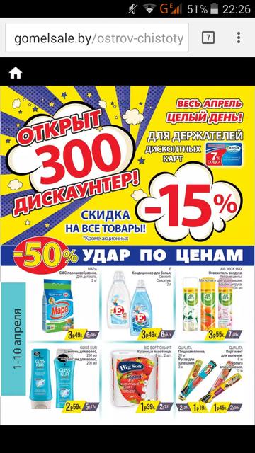 http://se.uploads.ru/t/EQ2da.png