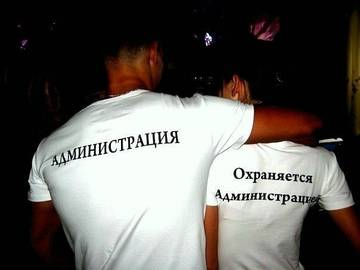 http://se.uploads.ru/t/EVDXo.jpg