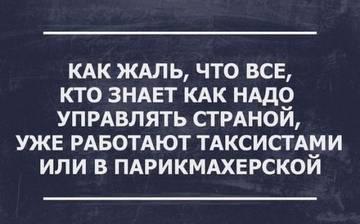 http://se.uploads.ru/t/EZktg.jpg