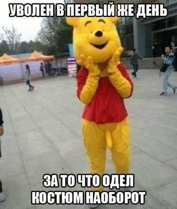 http://se.uploads.ru/t/Eb06G.jpg