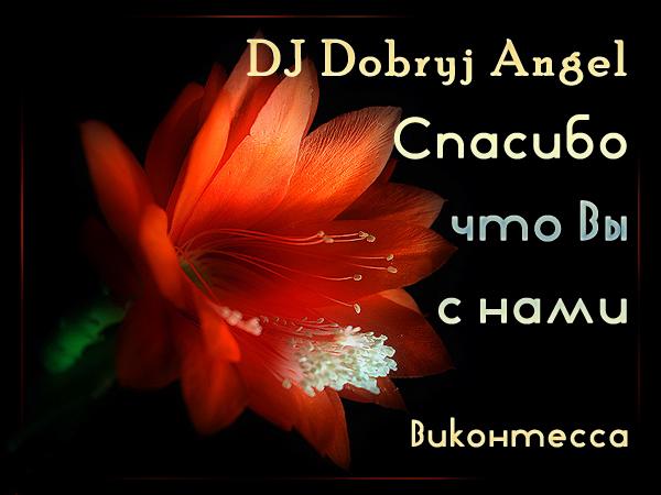 http://se.uploads.ru/t/EcvaG.jpg