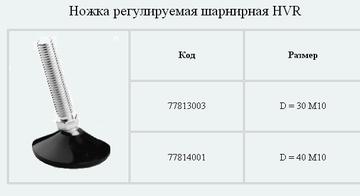 http://se.uploads.ru/t/EfMx5.png